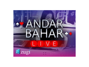 Guide to playing Andar Bahar online for real cash